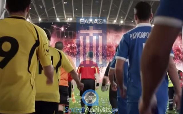 National Team Greece