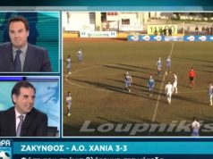 Amazing fair play at Zakynthos' ground