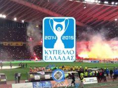 Greek Cup 2014-15