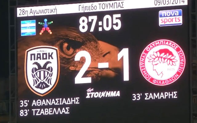 PAOK - Olympiacos (FT 2-1)