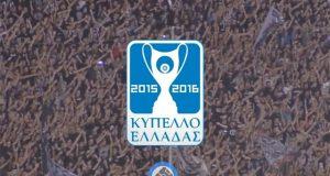 Greek Cup 2015-16