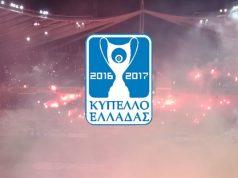 Greek Cup 2016-17